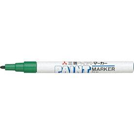 三菱鉛筆 MITSUBISHI PENCIL [油性マーカー] ペイントマーカー 細字丸芯 緑 PX21.6[PX216]