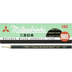 三菱鉛筆 MITSUBISHI PENCIL [鉛筆] 事務用鉛筆 9800 (入数:1ダース、硬度:2H) K98002H