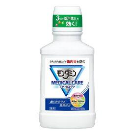 アース製薬 Earth モンダミン(MONDAHMIN) マウスウォッシュ メディカルケア 330ml