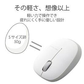 エレコム ELECOM マウス シルバー M-BL20DBSV [BlueLED /無線(ワイヤレス) /3ボタン /USB ][MBL20DBSV]【rb_pcacc】