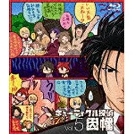 メディアファクトリー キューティクル探偵因幡 Vol.5 【ブルーレイ ソフト】