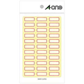 エーワン A-one セルフラベル 赤枠 03001 [18シート /36面 /マット]【rb_mmmg】