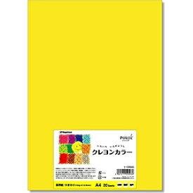 長門屋商店 NAGATOYA クレヨンカラー ひまわり 122g/m2 (A4サイズ・20枚) ナ-CR003