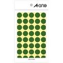 エーワン A-one カラーラベル[15mmφ](40面:14シート(560片)/緑) 07023