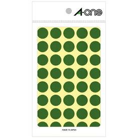 エーワン A-one カラーラベル 緑 07023 [14シート /40面 /光沢]【rb_mmmg】