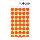 エーワン A-one カラーラベル[15mmφ](40面:14シート(560片)/橙) 07025