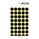 エーワン A-one カラーラベル[15mmφ](40面:14シート(560片)/黒) 07029