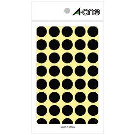 エーワン A-one カラーラベル 黒 07029 [14シート /40面 /光沢]【rb_mmmg】
