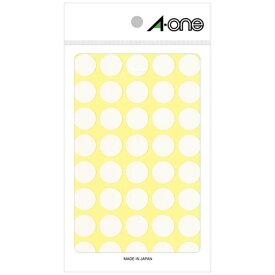 エーワン A-one カラーラベル[15mmφ](40面:14シート(560片)/白) 07030