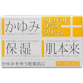 【第2類医薬品】 ウレパールプラスクリーム(80g)【wtmedi】大鵬薬品工業