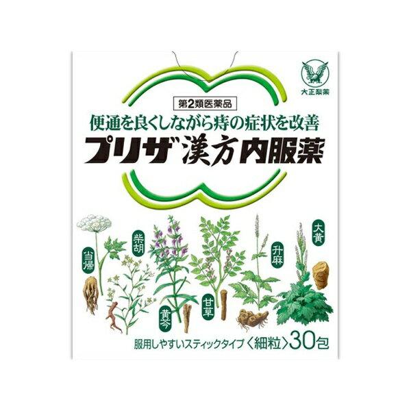 【第2類医薬品】 プリザ漢方内服薬(30包)大正製薬
