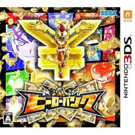セガ SEGA ヒーローバンク【3DSゲームソフト】