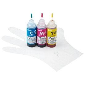 サンワサプライ SANWA SUPPLY INK-C351S60 詰め替えインク[INKC351S60]【wtcomo】