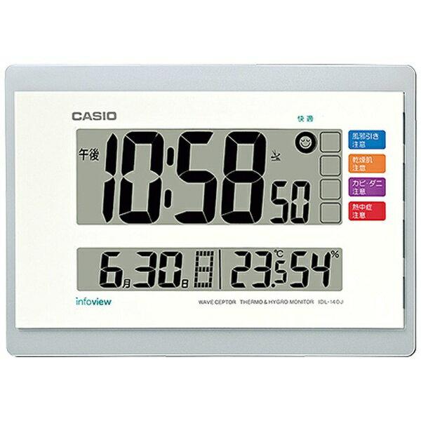 カシオ CASIO 電波掛け時計 「生活環境お知らせクロック」 IDL-140J-7JF[IDL140J7JF]