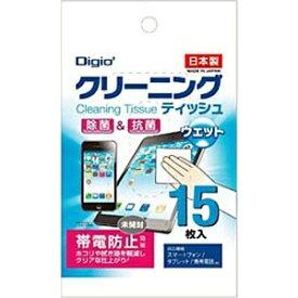 ナカバヤシ Nakabayashi クリーニングティッシュ[ウェットタイプ](携帯用15枚) DGCWK6015[DGCWK6015]