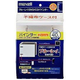 マクセル Maxell Blu-ray/DVD/CD用 バインダー 2穴 20枚入 クリア BIBD-40CR[BIBD40CR]