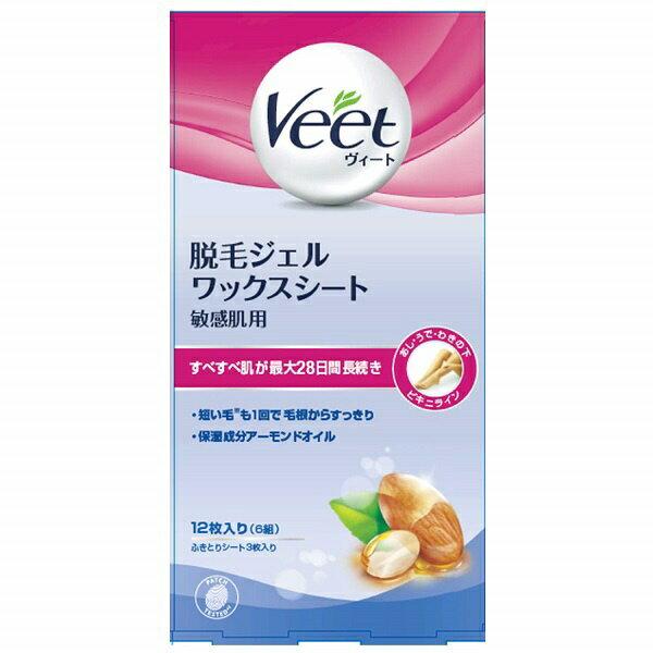 レキットベンキーザージャパン Veet(ヴィート)脱毛ワックスシート 敏感肌用 (12枚)