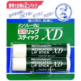 ロート製薬 ROHTO Mentholatum(メンソレータム)薬用リップスティック XD 2個パック〔リップクリーム〕