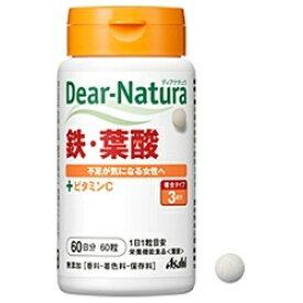 アサヒグループ食品 Asahi Group Foods Dear-Natura(ディアナチュラ) 鉄・葉酸(60粒)〔栄養補助食品〕【rb_pcp】
