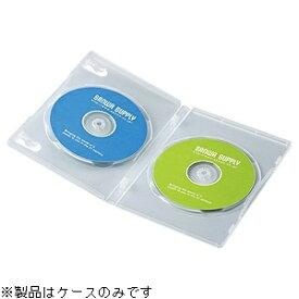 サンワサプライ SANWA SUPPLY Blu-ray/DVD/CD対応トールケース 2枚収納×10 クリア DVD-TN2-10C[DVDTN210C]