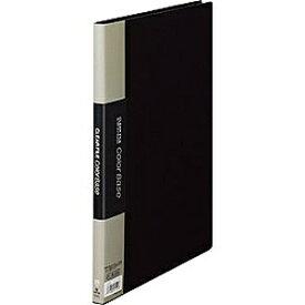 キングジム KING JIM クリアーファイルカラーベース [A4タテ型・20ポケット](黒) 132C[132Cクロ]