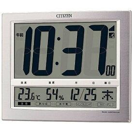リズム時計 RHYTHM 掛け置き兼用時計 【パルデジットワイド140】 シルバーメタリック 8RZ140-019 [電波自動受信機能有][8RZ140019]
