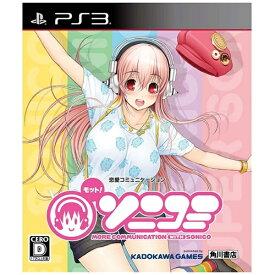 角川ゲームス KADOKAWA GAMES モット!ソニコミ 通常版【PS3ゲームソフト】