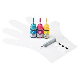 サンワサプライ SANWA SUPPLY INK-H178S15S 詰め替えインク 3色カラー[INKH178S15S]【wtcomo】