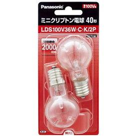 パナソニック Panasonic LDS100V36W・C・K 電球 ミニクリプトン球 クリア [E17 /2個 /一般電球形][LDS100V36WCK2P]