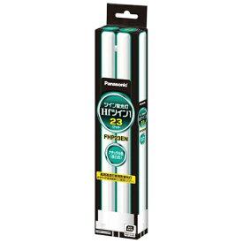 パナソニック Panasonic FHP23EN コンパクト蛍光灯 Hf蛍光灯 [昼白色][FHP23EN]