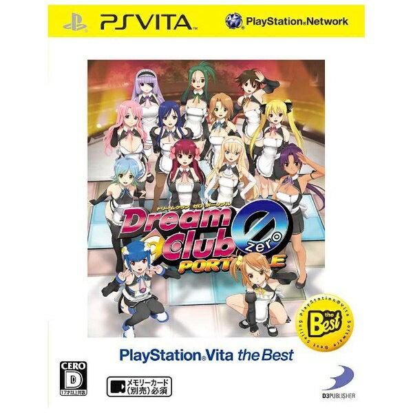 ディースリー・パブリッシャー D3 PUBLISHER ドリームクラブZERO ポータブル PlayStation Vita the Best【PS Vitaゲームソフト】