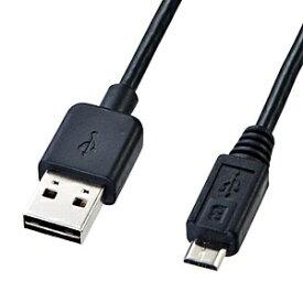 サンワサプライ SANWA SUPPLY 2.0m USB2.0ケーブル【A】⇔【microB】 両面挿しタイプ(ブラック) KU-RMCB2[KURMCB2]
