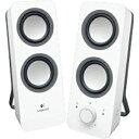 ロジクール PCスピーカー [φ3.5ミニプラグ] Logicool Multimedia Speakers Z200(ホワイト) Z200WH
