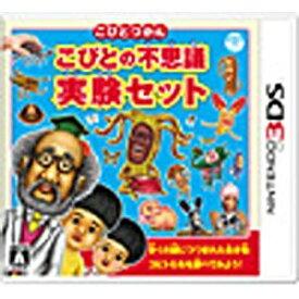 日本コロムビア NIPPON COLUMBIA こびとづかん こびとの不思議 実験セット【3DSゲームソフト】[コビトノフシギジッケンセット]