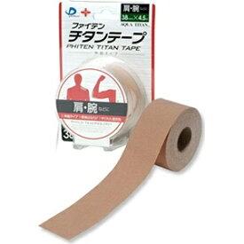 ファイテン PHITEN ファイテンチタンテープ 伸縮タイプ 3.8cm×4.5cm