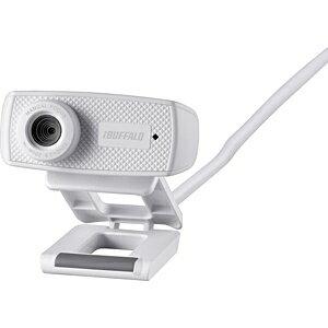 BUFFALO WEBカメラ[USB・120万画素] マイク内蔵(ホワイト) BSWHD06MWH