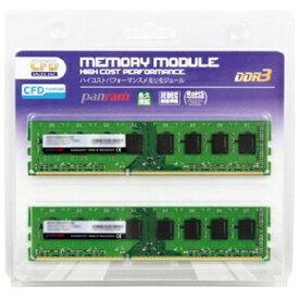 CFD販売 シー・エフ・デー DDR3 - 1600 240pin DIMM (4GB 2枚組) W3U1600PS-4G(デスクトップ用) [増設メモリー][W3U1600PS4G]