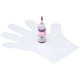サンワサプライ SANWA SUPPLY INK-E70LM30 詰め替えインク ライトマゼンタ[INKE70LM30]【wtcomo】