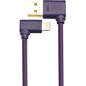 ALPHA DESIGN LABS アルファ デザイン ラブス オーディオグレードLightningケーブル/USB Atype(L字型・10cm) ID8L0.10