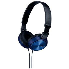 ソニー SONY ヘッドホン ブルー MDR-ZX310 [φ3.5mm ミニプラグ][MDRZX310L]
