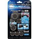 アンサー Answer PS4用 プレイアップボタンセット ブラック【PS4】