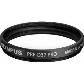 オリンパス OLYMPUS プロテクトフィルター PRF-D37 PRO[PRFD37PRO]