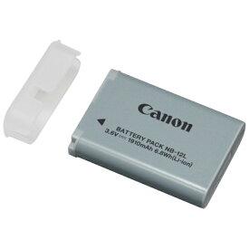 キヤノン CANON バッテリーパック NB-12L[NB12L]