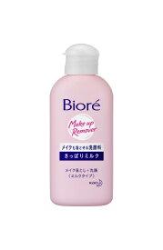 花王 Kao Biore(ビオレ)メイクも落とせる洗顔料 さっぱりミルク(60ml)[クレンジング洗顔]