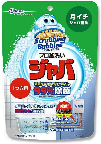 ジョンソン Johnson 【スクラビングバブル】 フロ釜洗い ジャバ 1つ穴用 160g〔お風呂用洗剤〕