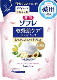 バスクリン BATHCLIN ソフレ 乾燥肌ケアボディソープ つめかえ用 (400ml)【rb_pcp】