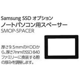 SAMSUNG サムスン 【Samsung SSD 840、840 PRO用】ノートパソコン用スペーサー SMOP-SPACER【バルク品】 [SMOPSPACER]