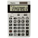 アスカ ASKA 消費税電卓 (Mサイズ) C1225S(シルバー)[C1225S]