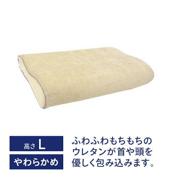 生毛工房 U.PILLOW ソフト アイボリー L (使用時の高さ:約4-5cm)【日本製】