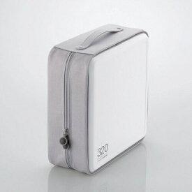 エレコム ELECOM CD/DVDファスナーケース[セミハード] 320枚収納 ホワイト CCD-H320WH[CCDH320WH]